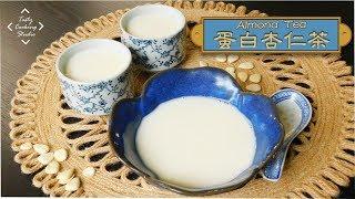 香滑蛋白杏仁茶做法   Almond Tea with Egg White recipe