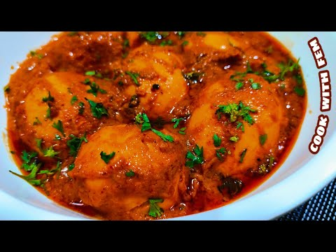 Hotel Style Egg Curry Recipe With Secret Tips | Anda Curry Recipe | English Subtitle - Cook With Fem