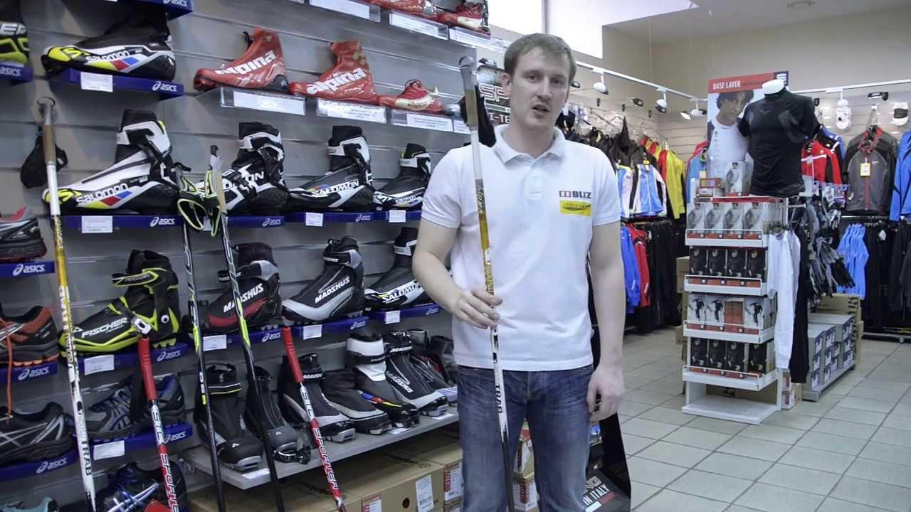 Шаговая имитация классического лыжного хода с палками - YouTube