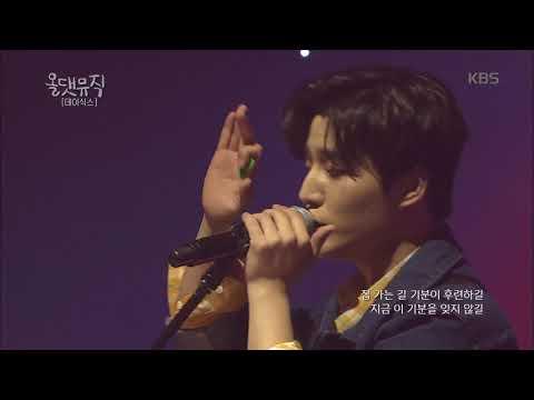 올 댓 뮤직 All That Music - 데이식스 - DANCE DANCE. 20180315