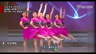 北朝鲜美女舞蹈团 【变衣舞】