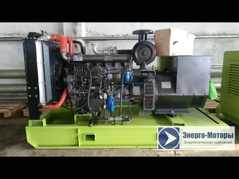 Дизельный генератор 150 кВт (АД-150-Т400), двигатель Ricardo, открытый на раме