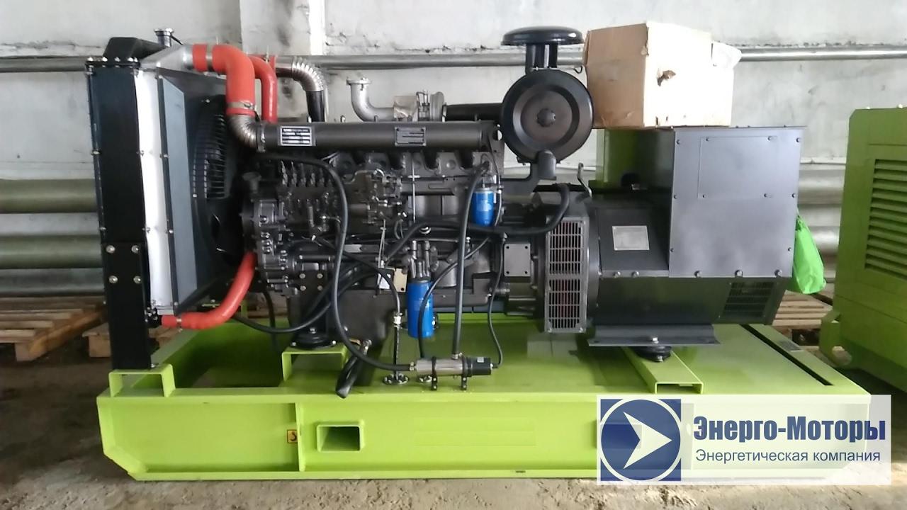 Обратите внимание, что все дизельные генераторы 100 квт с автозапуском( авр) от компании дизель собираются только на основе новых, оригинальных европейских / российских комплектующих, по новейшим технологиям европейского уровня. У нас вы можете купить дизель генератор 100 квт (дгу 100.