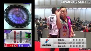 荏隈 秀一 VS 龍波 光彦 ‐JAPAN 2017 STAGE15 SEMIFINAL