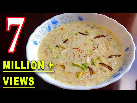 Sheer khurma – Eid Special Recipe – Famous Dessert Recipe by (HUMA IN THE KITCHEN)
