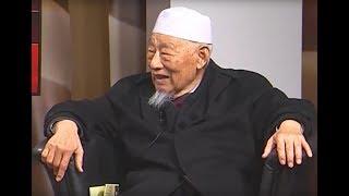 Aus dem Archiv | MTA Spezial mit Herrn Muhammad Osman Chou