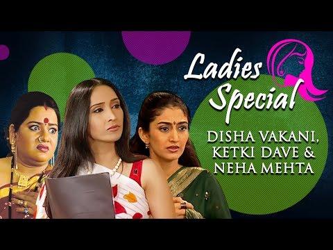 Ladies Special | સુપરહિટ ગુજરાતી નાટક |