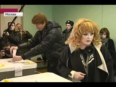 Алла Пугачева на