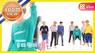 [Weekly Idol EP.371] NCT DREAM's random play dance
