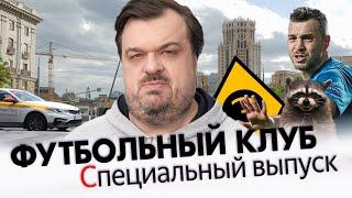 10 главных вопросов Василию Уткину