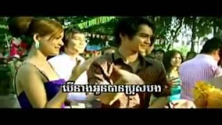 Khmer Karaoke SD VCD81 T06]