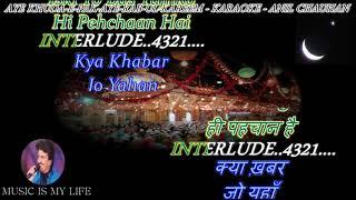Aye Khuda-E-Pak-Aye-Rab-Ul-Kareem Karaoke With Scrolling Lyrics Eng. & हिंदी