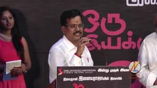 Kalaippuli S Thanu Speech At Oru Iyakkunarin Kadhal Diary Audio Launch Event