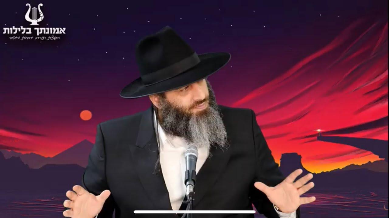 הרב רונן שאולוב | חינוך הילדים | משורש ועד הפרי | בחירת בתי ספר לילדים | ירושלים 10-8-2020