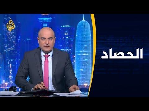 الحصاد- اليمن.. مستنقع محمد بن سلمان  - نشر قبل 10 ساعة
