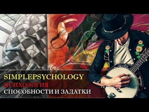 Психология, рефераты —