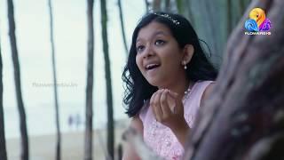 Thaara Lakshadhipathi   Flowers   Epi# 09