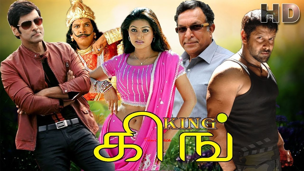 Download New HD Movie King | Vikram,Sneha,Vadivelu | Tamil Superhit Movie HD