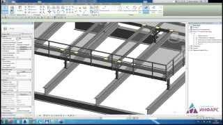 Autodesk Revit Structure – проектирование металлоконструкций.