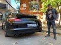 Купил себе Porsche Panamera GTS