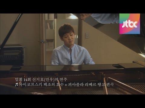 [2014韓劇]密會-鋼琴曲總整理 @ 韓劇迷-迷韓劇 :: 痞客邦