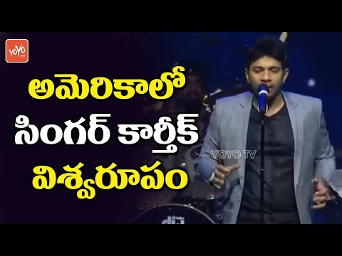 Singer Karthik Energetic Performance | World Telangana Convention 2018 | YOYO TV Channel
