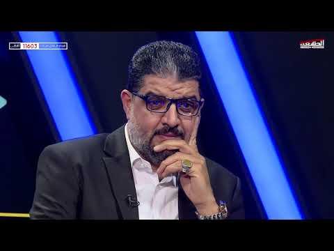 برنامج منشد العراق الحلقة الاولى | قناة الطليعة الفضائية
