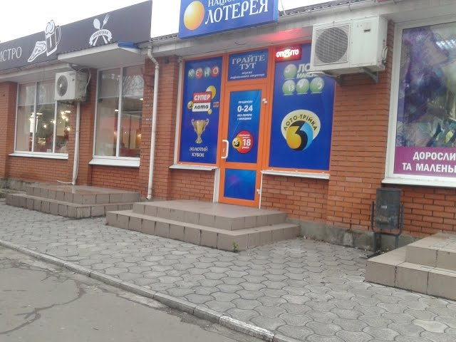 Megansk.ru игровые автоматы играть бесплатно виртуальные игровые автоматы book of ra