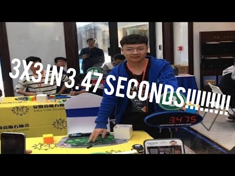 All WCA Rubik's Cube World Records End Of 2018 (Singles)