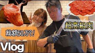 【大食いVlog】堀江さん主催のBBQがレベチすぎたー!50万の肉塊を捌くホリエモンさん[神戸牛]【木下ゆうか】