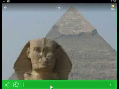 египет 94 процента картинка