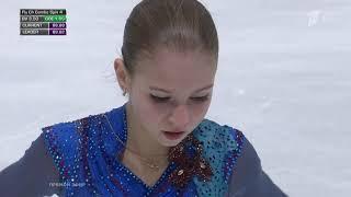 Российская фигуристка Александра Трусова заняла третье место на чемпионате Европы