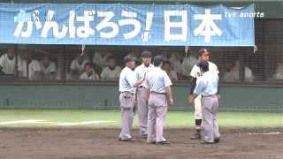 インフィールドフライでサヨナラ 日大藤沢vs武相 thumbnail