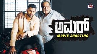 Amar Kannada Movie Shooting | Amar | Abishek Ambareesh Movie Shooting