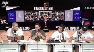 [LIVE] 조손의느바 NBA 시즌재개! LA더비,  뉴올 유타전 리뷰