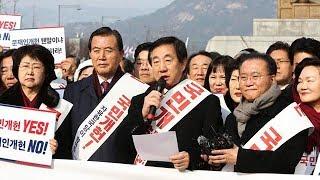 1월 15일 자유한국당 '국민개헌 선포' 기자회견
