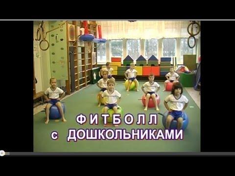 упражнения на знакомство для детей дошкольного возраста