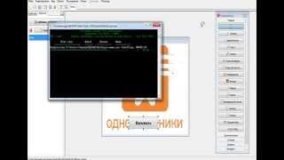 Взлом через PHP DevelStudio