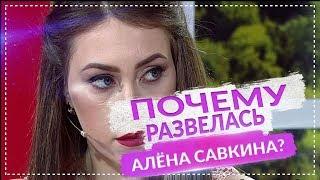 ДОМ 2 НОВОСТИ раньше эфира! (5.08.2018) 5 августа 2018.