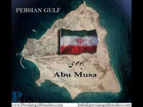 ABU MUSA ISLAND OF IRAN