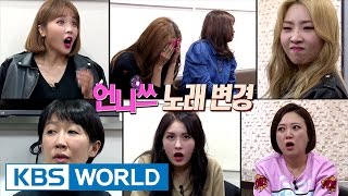 Unnies are in big, big trouble! What happened? [Sister's Slam Dunk Season2 / 2017.03.24]