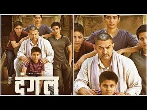 DANGAL Full Movie (2016) HD - Aamir khan-...