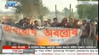 Bangla tv News 24 December 2013 Evening Songbad Bd time 7 pm Update