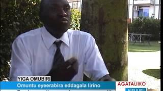 YIGA OMUBIRI GWO: Omuntu eyeerabira eddagala lirino thumbnail