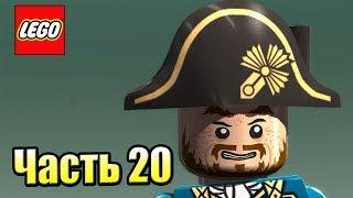 LEGO Пираты Карибского Моря {PC} прохождение часть 20 — ФОНТАН МОЛОДОСТИ