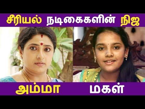 சீரியல் நடிகைகளின் நிஜ அம்மா மகள் | Kollywood News | Tamil Cinema | Cinema Seithigal