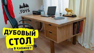 Дубовый письменный стол в кабинет своими руками