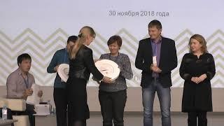 Конференция ГТО Пермь 30.11.2018 г. Доклад Гончарова С.Ю.
