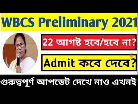 WBCS Preliminary 2021