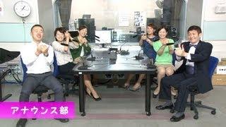 恋するフォーチュンクッキー KBC九州朝日放送 STAFF Ver. / AKB48[公式] thumbnail